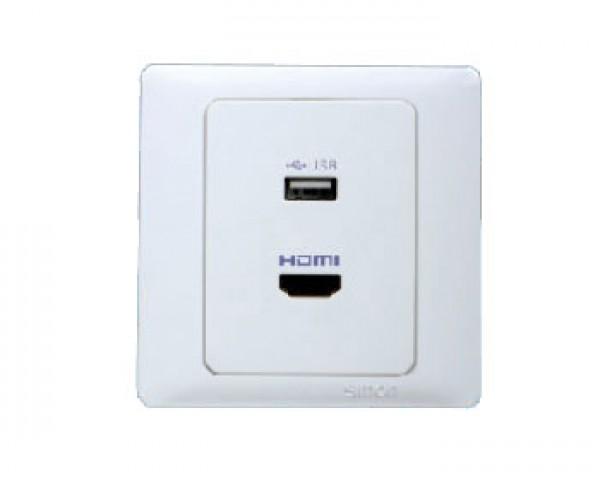 Ổ cắm USB và HDMI Simon 55494