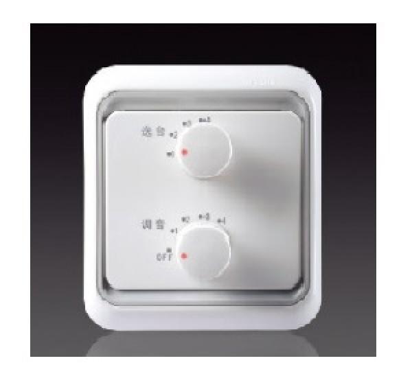 Bộ công tắc điều chỉnh âm lượng xoay 4 vị trí có và không có vị trí 'Tắt'' Simon 60859-50