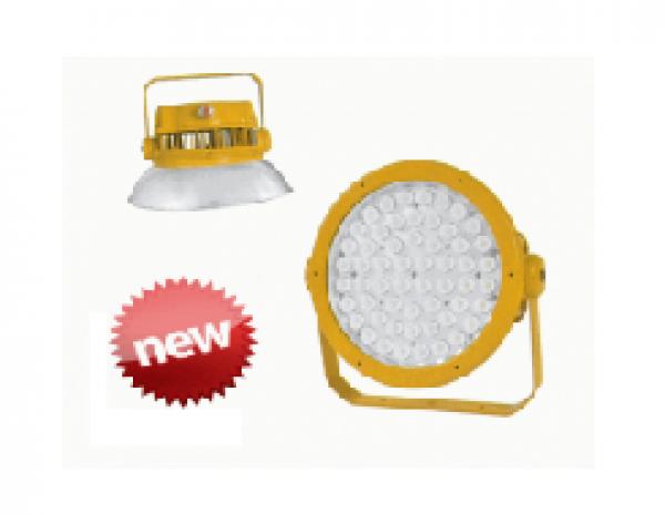 Đèn LED chống cháy nổ HRND95